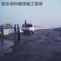 FYT-1路桥工程防水材料施工工艺与介绍