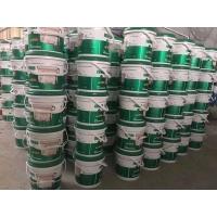 瓷磚背膠大型生產廠家 瓷磚背膠批發價格