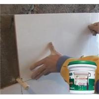 瓷磚背膠廠家直銷_廣州瓷磚背膠生產廠家之一