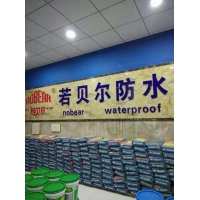 工地专用瓷砖背胶大型生产厂家直供