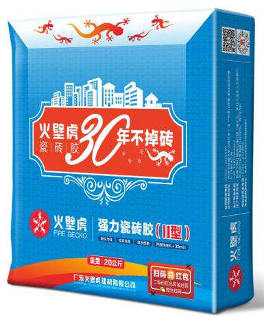 火壁虎强力瓷砖胶(II型)