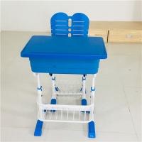 学生用桌椅 中学生课桌椅 多功能学生桌椅