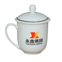定做陶瓷茶杯 陶瓷会议茶杯 陶瓷茶杯厂家