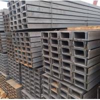 槽钢规格槽钢现货出售 Q235B/Q345B国标