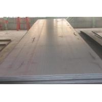 四切保性能中厚板 Q235B普板 Q355B锰板保材质保性能