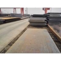 山钢锰板 保材质保性能中厚板 过磅销售普板 锰板