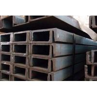 槽鋼現貨銷售Q345B/Q235B國標槽鋼規格齊全下差小