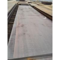 山钢中厚板规格齐全 山钢普板 q345b锰板一站式采购