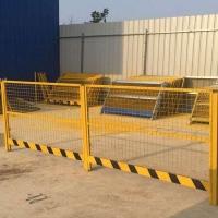龙岗区基坑护栏批发 龙华新区基坑护栏材质