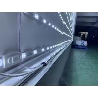 恒流漫反射LED灯条室内软膜天花灯