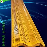 直销防风抑尘网 品质保障 现货供应