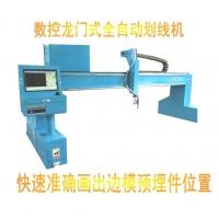 数控划线机 全自动划线机 边模 预埋件 PC构件自动化生产线