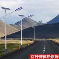 烟台7米5瓦大功率太阳能路灯