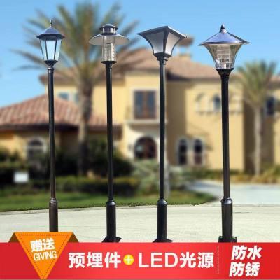 煙臺景觀庭院燈-- 祿浩