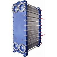 沈阳采暖可拆水水板式换热器设计选型生产