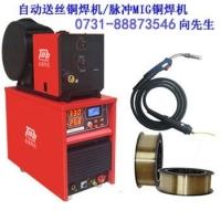 高速黄铜焊机 铜工艺品焊接设备