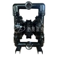QBY5-50AL型铝合金气动隔膜泵
