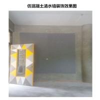 混凝土缺陷修补及色差调整