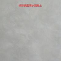 添彩清水混凝土修补料 用于混凝土缺陷修补