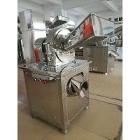 大产量打粉机-磐石淀粉打粉机-高效率打粉机