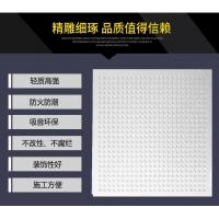 騰飛定制硅酸鈣吸音板,硅酸鈣品牌,穿孔吸音板
