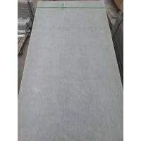 惠华高纤维增强水泥压力板性能稳定