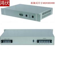 鸿伏直流转换电源  DC220V-DC48V模块电源