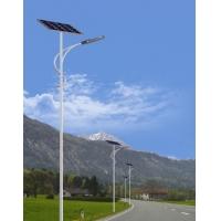 太阳能路灯,室外照明灯具,天街照明