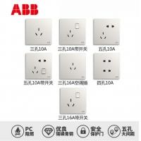 ABB公牛施耐德西門子各類工程燈具開關插座