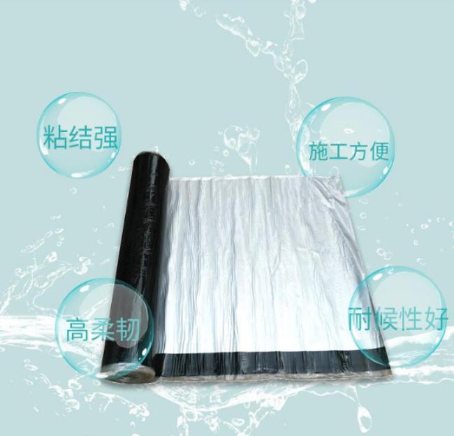 自粘防水卷材湿铺步骤大型生产卷材厂家量大从优