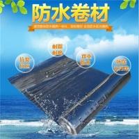 广西柳州高分子自粘防水卷材1.5mm全国批发价格