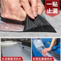自粘改性沥青防水卷材生产厂家