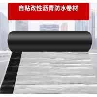 柔性自粘改性沥青防水卷材耐高低温好厂家发货