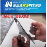 惠東自粘改性瀝青防水卷材1.5mm 高分子卷材直銷