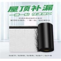 自粘改性沥青防水卷材操作安全施工方便