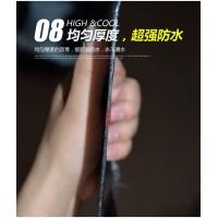 自粘防水卷材 惠州本地卷材廠家 3.mm厚自粘卷材