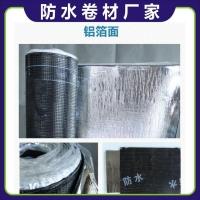 国标过检产品自粘改性沥青防水卷材