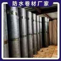 廣州1.5mm自粘改性瀝青防水卷材廠家批發價