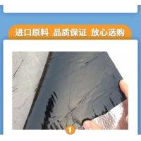 自粘防水卷材地下室楼面专用材料 高分子防水卷材