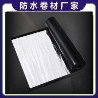 廣州工廠安全生產 自粘防水卷材現貨價格 廠家報價