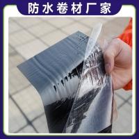 標準化自粘改性瀝青防水卷材現場材料圖