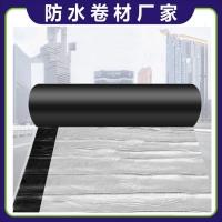 中鐵  自粘防水卷材 建筑工地自粘防水卷材多少錢一平方