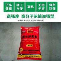 強力砂漿膠廠家 強力砂漿膠價格批發