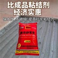 砂漿膠進口原材料廠家 廣州砂漿膠直銷
