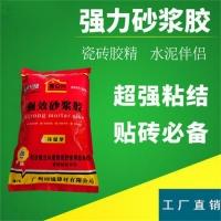 砂漿膠廠家 廣州砂漿膠批發價格量大從優