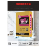 瓷砖胶厂家产品介绍