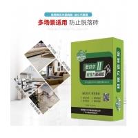 茂名大型瓷磚膠生產廠家 自主生產 質量保證