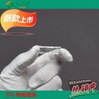 激光刻蚀ITO导电玻璃来图加工