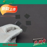 实验用ITO导电玻璃片 超低阻 小于6欧