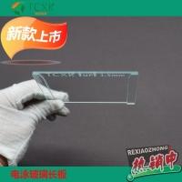 伯乐电泳仪薄/厚玻璃板1653308/1653310/165